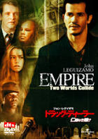 Empire (DTS)(Limited Edition) (Japan Version)