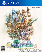 Final Fantasy Crystal Chronicles Remastered Edition (日本版)