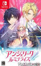 Angelique Luminarise (Normal Edition) (Japan Version)