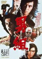 Otokogumi (DVD) (Japan Version)