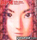 Kelly Chen BPM Dance Collection (Mandarin)