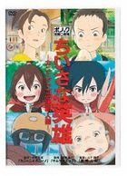 小小英雄-螃蟹與蛋與透明人- (DVD) (英文字幕&語音)(日本版)