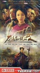 Woman In A Family Of Daoke (H-DVD) (End) (China Version)