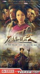 刀客家族的女人 (H-DVD) (经济版) (完) (中国版)
