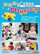 Kuai Kuai Le Le ShangPlaygroup - 0-3 Sui Xuan Xiao Zhi Nan