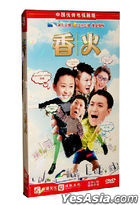 Xiang Huo (H-DVD) (Ep. 1-39) (End) (China Version)