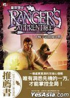 Ranger's Apprentice 6- The Siege Of Macindaw