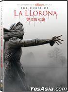 The Curse of La Llorona (2019) (DVD) (Hong Kong Version)