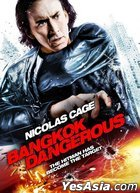Bangkok Dangerous (2008) (DVD) (Hong Kong Version)