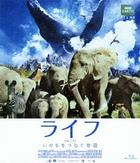 One Life (Blu-ray) (Standard Edition) (Japan Version)