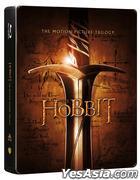 Hobbit Trilogy (Blu-ray) (6-Disc) (Jumbo Steelbook) (Limited Edition) (Korea Version)