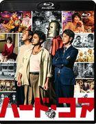 Hard-Core (Blu-ray) (普通版)(日本版)