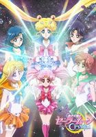 Pretty Guardian Sailor Moon Crystal Vol.13 (DVD) (Normal Edition)(Japan Version)