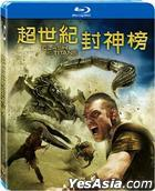 Clash Of The Titans (Blu-ray + DVD) (Limited Edition) (Taiwan Version)