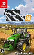 Farming Simulator 20 (Japan Version)