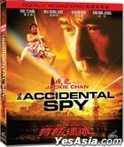 The Accidental Spy (VCD) (Digitally Remastered) (Hong Kong Version)