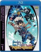 Gundam Build Divers Re:RISE Compact  Vol.1 (Blu-ray)(Japan Version)