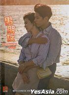 男朋友 (2018) (DVD) (1-16集) (完) (韓/國語配音) (中英文字幕) (tvN劇集) (新加坡版)
