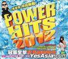 Power Hits 2012: The Greatest Smashes (CD + DVD) (Taiwan Version)