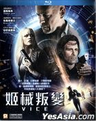 Vice (2015) (Blu-ray) (Hong Kong Version)