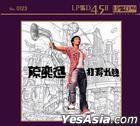 So Hot (LPCD45 II) (Limited Edition)