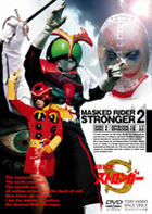 Kamen Rider (Masked Rider) Stronger Vol.2
