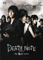 Death Note: The Last Name (DVD) (Japan Version)