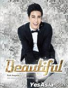 Park Jung Min Single Album Vol. 2 - Beautiful