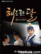 The Moon That Embraces the Sun OST (MBC TV Drama) (CD+DVD Special Edition)