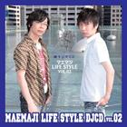 MaeMaji LIFE STYLE 02 - Normal Edition (Japan Version)