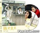 My Queen (DVD) (Vol. 3 Of 4) (Taiwan Version)
