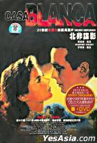 看經典電影學純正英文 - 北非諜影 (書+DVD)