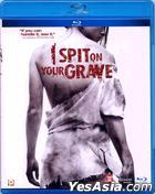 I Spit On Your Grave (2010) (Blu-ray) (Hong Kong Version)