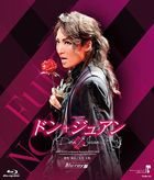 MASTERPIECE COLLECTION Musical 'Dom Juan'  (Blu-ray) (日本版)