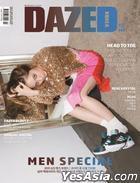 Dazed & Confused Korea (April 2015) (Krystal Cover)