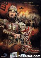 Cao Cao (DVD) (Ep. 1-41) (End) (English Subtitled) (Malaysia Version)