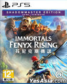 Immortals: Fenyx Rising (Shadow Master Edition) (Asian Chinese / English Version)