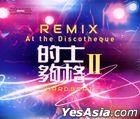 Hard Beat Remix - At the Discotheque Hard Beat 2