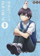 Kaibyoi Ramune Vol.2 [Blu-ray + CD](Japan Version)