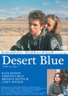 DESERT BLUE (Japan Version)