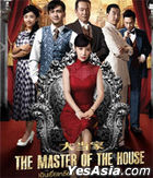 The Master of The House (2014) (DVD) (Ep. 1-47) (End) (Thailand Version)