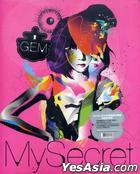MySecret (限量紀念版) (ポスター付き)