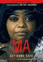 MA (2019)(DVD) (Japan Version)
