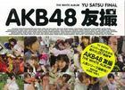 AKB48 Photo Album -AKB48 Yu Satsu Final The White Album