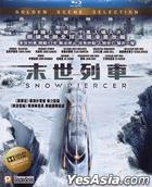 Snowpiercer (2013) (Blu-ray) (Hong Kong Version)