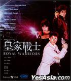 Royal Warriors (Blu-ray) (Hong Kong Version)