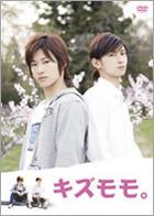 Kizumomo (DVD) (Japan Version)