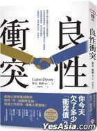 Liang Xing Chong Tu : Ni Jin Tian Qian Le Duo Shao [ Chong Tu Zhai ] ? Zu Zhi Xin Li Xue Quan Wei Jiao Ni Ru He [ Chao ] Chu Tuan Dui Hu Xin , Ti Gao Gong Zuo Xiao Lu , Zeng Jin Ren Ji Guan Xi !