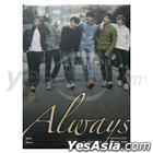 U-Kiss Mini Album Vol. 10 - Always + Poster in Tube