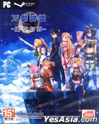 Sword Art Online: Hollow Realization (Chinese Version)